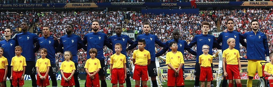Congratulations France! World Cup Winner Russia 2018
